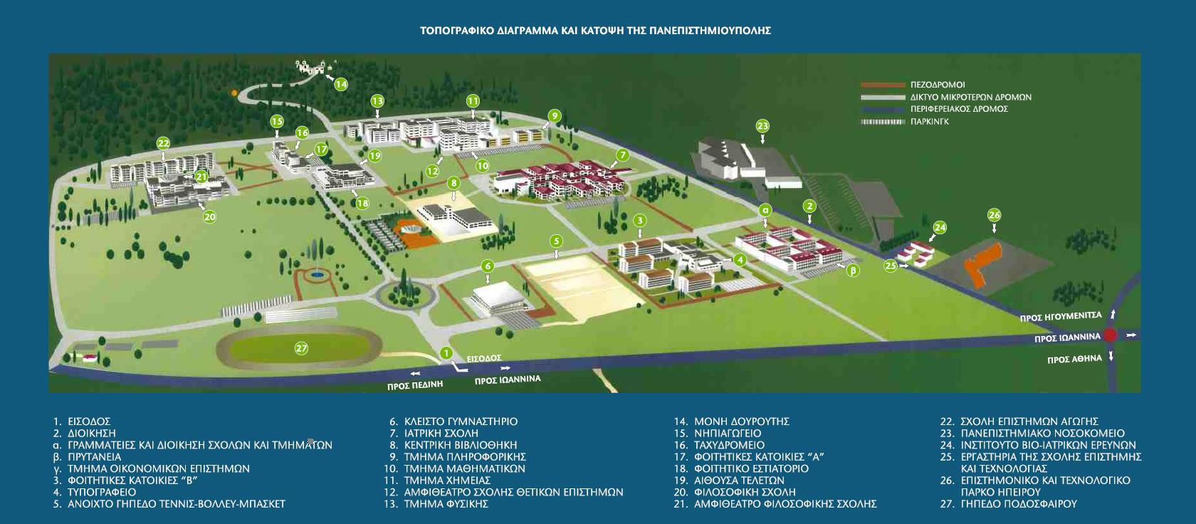 maps googler with 5o Sunedrio S on Konya map moreover Pag58 as well Planters further o llegar as well 40 Najsmieszniejszych Nazw Miejsc I Miejscowosci W Polsce Zdjecia Mapy 11909374 23115712.